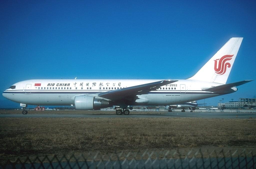 中國國際航空示意圖<圖片來源:維基百科>