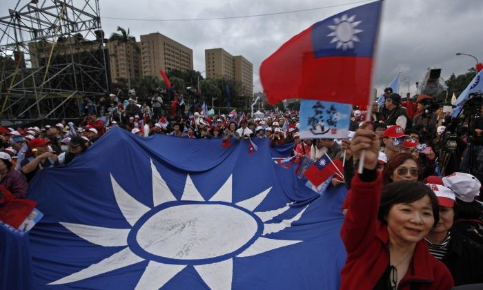 The KMT's blue flag with a white sun.