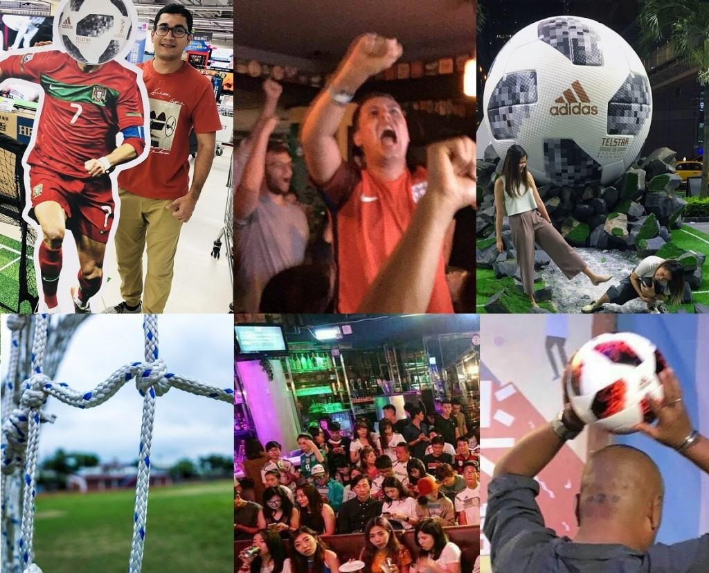 Vote on the winner of the Taiwan News World Cup Photo Contest
