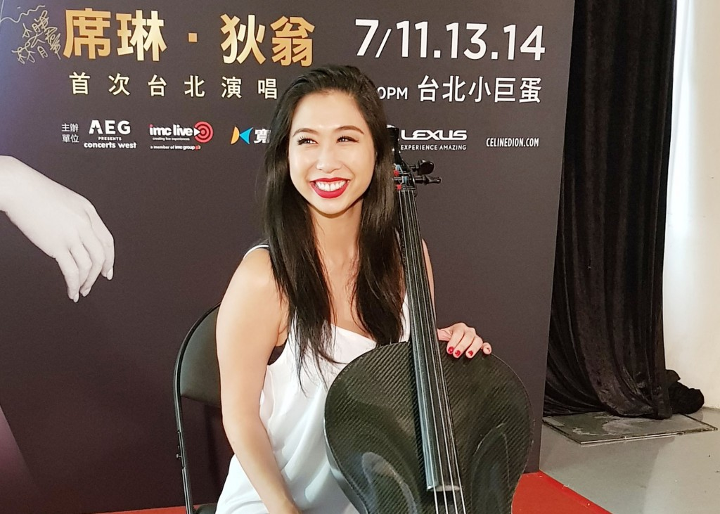 Cellist Judy Kang talking to the media in Taipei Friday.