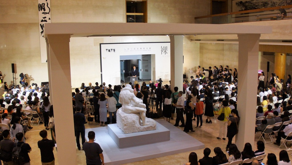 'Nude: Masterpieces from Tate' comes to Taiwan.