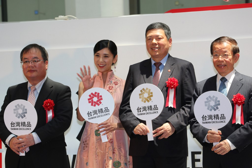 Taiwan Excellence products showcased in Tokyo
