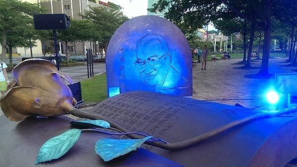 Liu Xiaobo's monument in Taipei