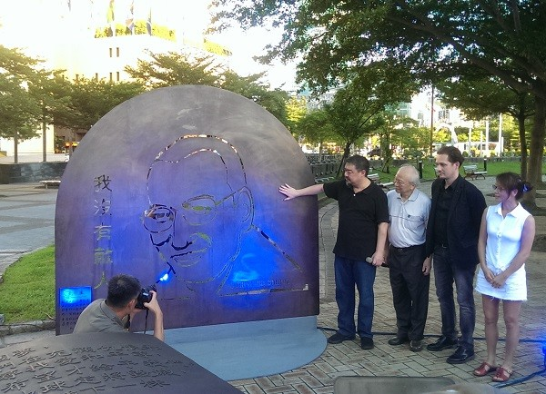 Monument honoring Chinese dissident Liu Xiaobo unveiled in Taipei