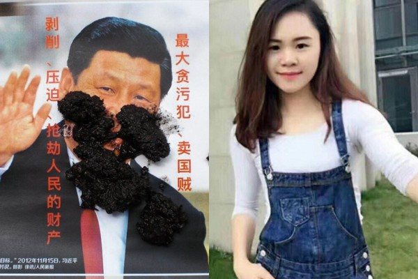 Inked Xi (left), Dong Yaoqiong (right). (Images from Twitter)