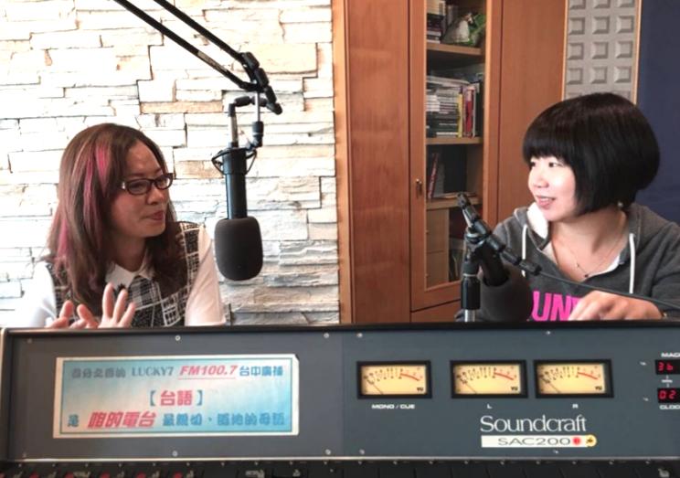 新住民身兼立委及廣播DJ關心台灣新二代議題(照片來源:立法委員林麗蟬臉書)
