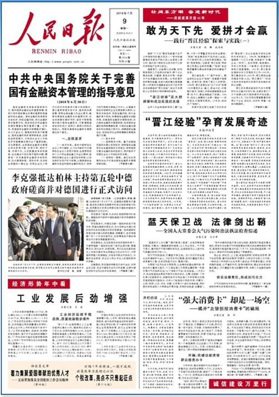 Xi excluded from front page of Chinese mouthpiece, signs of tension in CCP