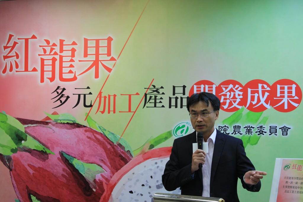 陳吉仲:創新研發紅龍果 穩定產銷保障農民收益