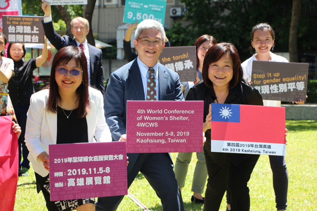 Taiwan to host global women's shelter conference next year.