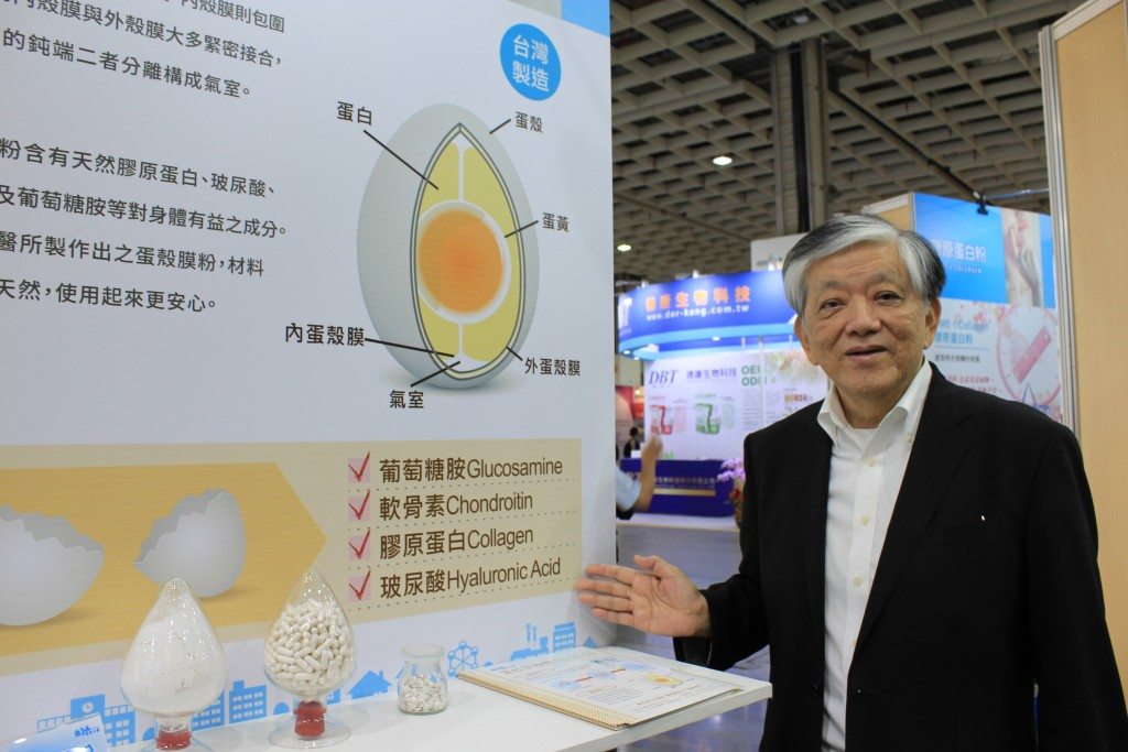 I-Mei Foods CEO Luis Ko at Bio Taiwan 2018.