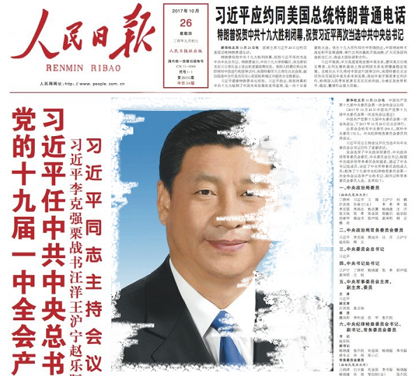 China's Xi absent from People's Daily cover again, despite kicking ...