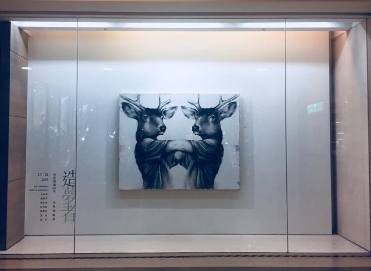誠品畫廊《造夢者》展出多元作品(照片來源:台灣英文新聞)