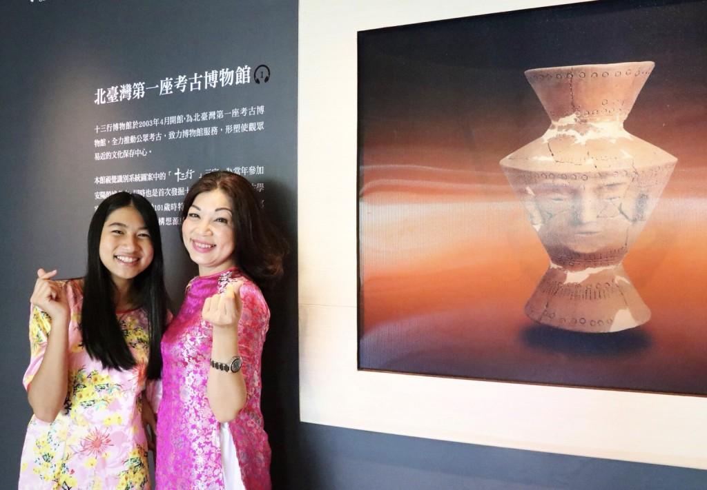 新住民母女一馬當先加入新南向語言志工導覽行列回饋台灣(照片來源:新北市立十三行博物館)