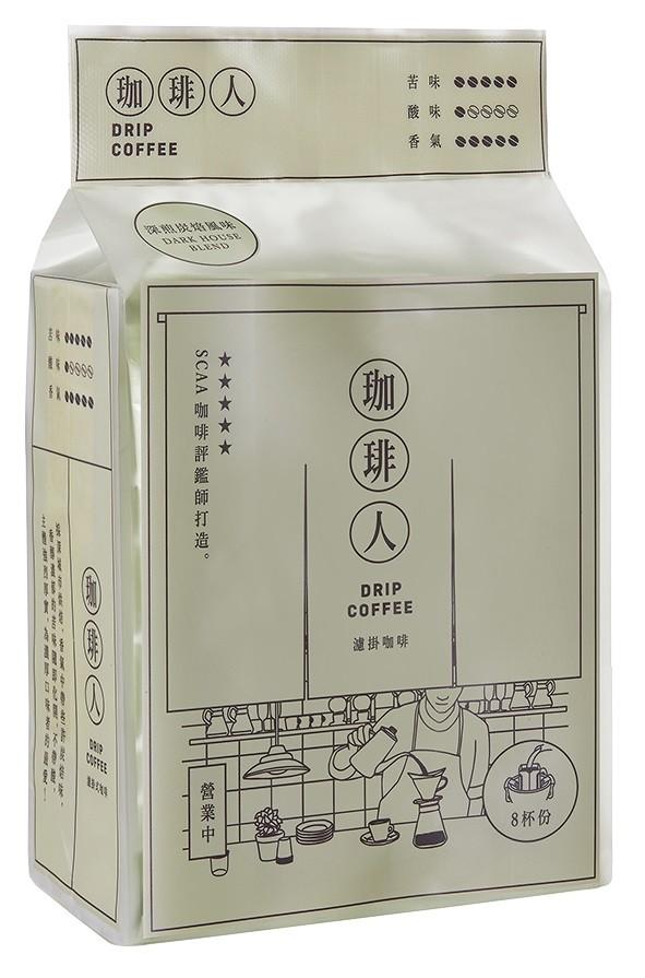 開元食品精選推出由美國精品咖啡協會SCAA咖啡評鑑師高規格打造的「珈琲人濾掛咖啡-深煎炭焙風味」(開元食品提供)