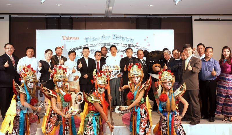 Taiwan's Tourism Bureau conducted the first overseas tourism workshop in Myanmar on July 18