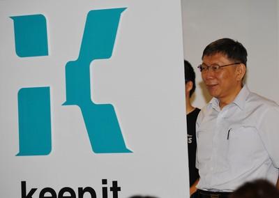 Taipei City Mayor Ko Wen-je unveils his new campaign logo.
