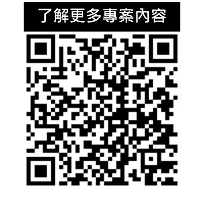 掃描 QR CODE (富邦產險提供)
