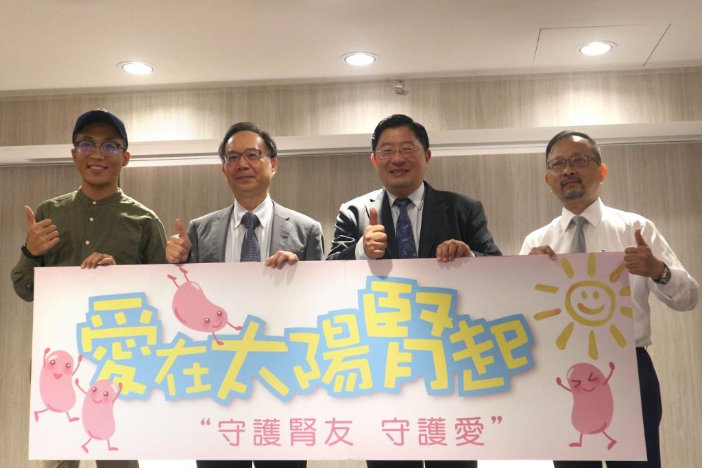 新光醫院腎臟科主治醫師呂至剛(左三)教授表示新一代磷結合劑安全性高,提供腎友治療新選擇。