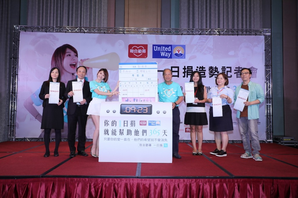 聯合勸募一日捐記者會,23日在凱達大飯店舉行,藝人林明禎(左三)與理事長陳永清(右四)合照。