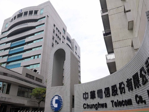 Manager at Chunghwa Telecom under investigation over Vietnam losses.