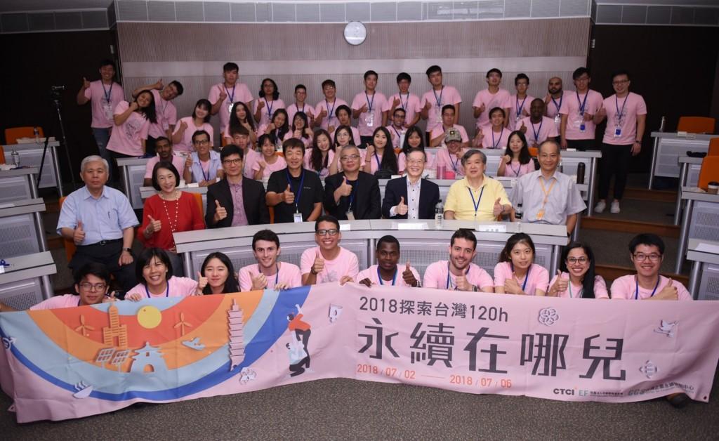 照片由臺灣永續能源研究基金會提供