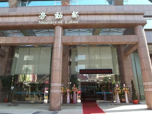 Taiwan's Ministry of Labor is considering new measures to benefit foreign residents.