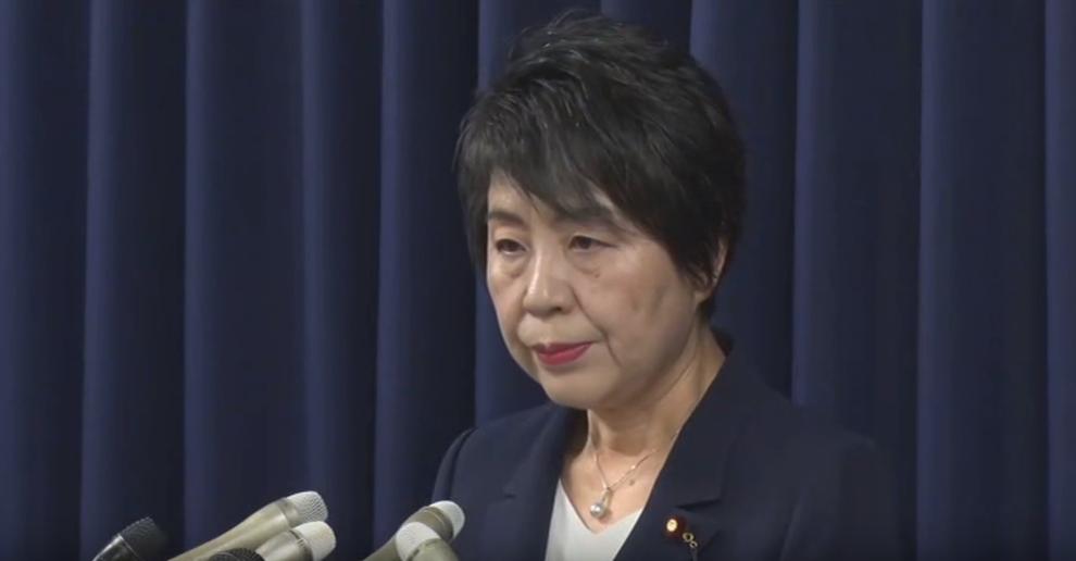 日本法務大臣上川陽子(翻攝自日媒《The Page》上傳至YouTube影片)
