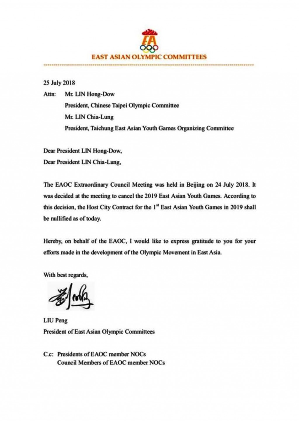 The letter of cancellation the EAOC sent to the Taichung City Government.