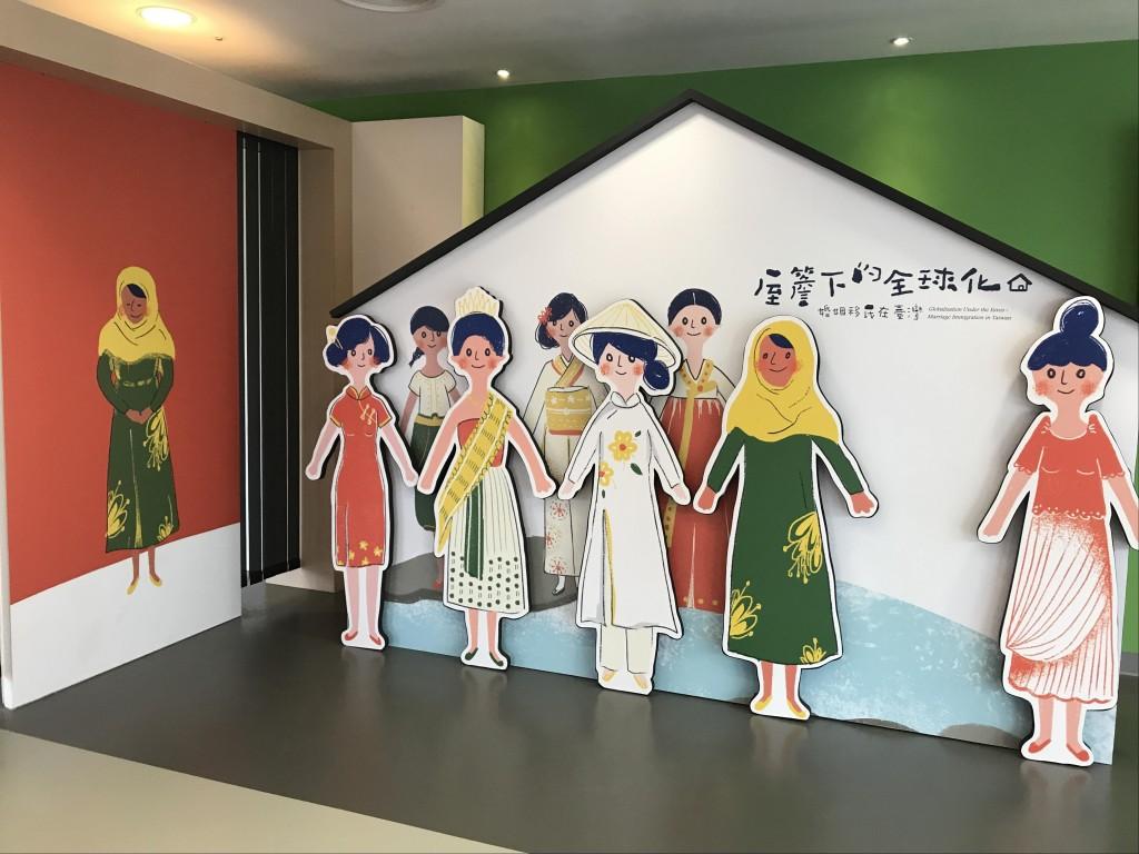 台中國立公共圖書館舉辦新住民來台發展特展(照片來源:國立公共資訊圖書館)