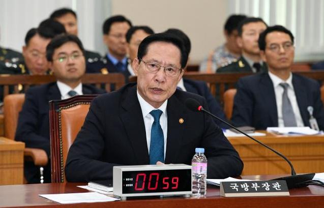 南韓國防部長宋永武(翻攝自南韓國防部新聞網站)