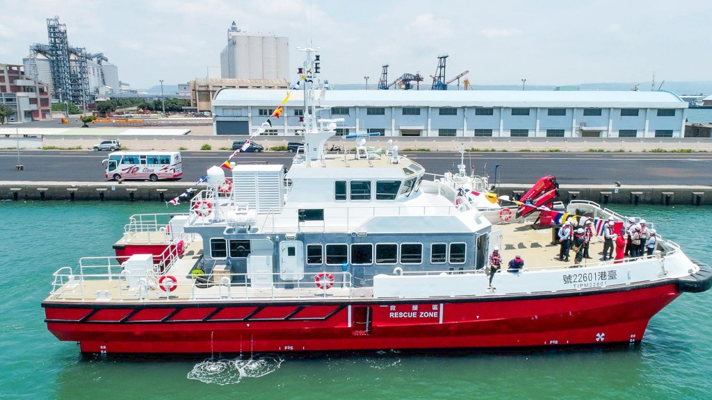 Changhua Wind Power Port's new boat. (Image courtesy of Taiwan International Ports Corp)