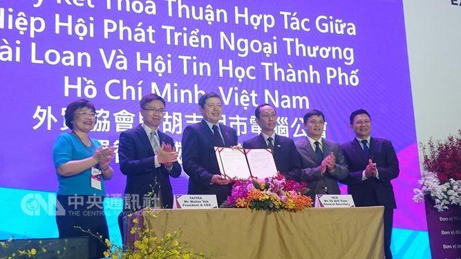 Taiwan and Ho Chi Minh City signed a Smart City MOU.