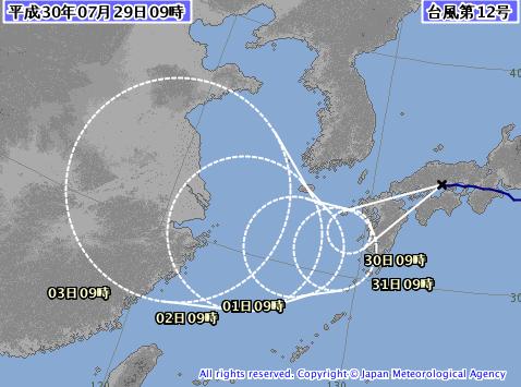 日本氣象廳在台灣時間平成30(2018)年7月29日上午8點公佈的颱風「雲雀」預測圖(翻攝自日本氣象廳網站)