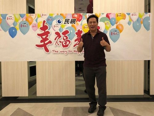 Renowned Taiwanese actor Ma Ju-feng (馬如風) / photo courtesy of Formosa Television
