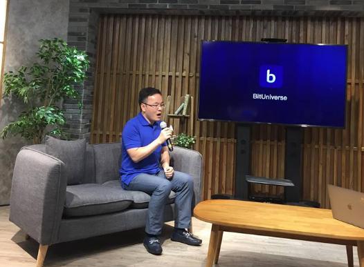 BitUniverse創辦人陳勇2018年7月30日來台舉行記者會(《台灣英文新聞》攝影)