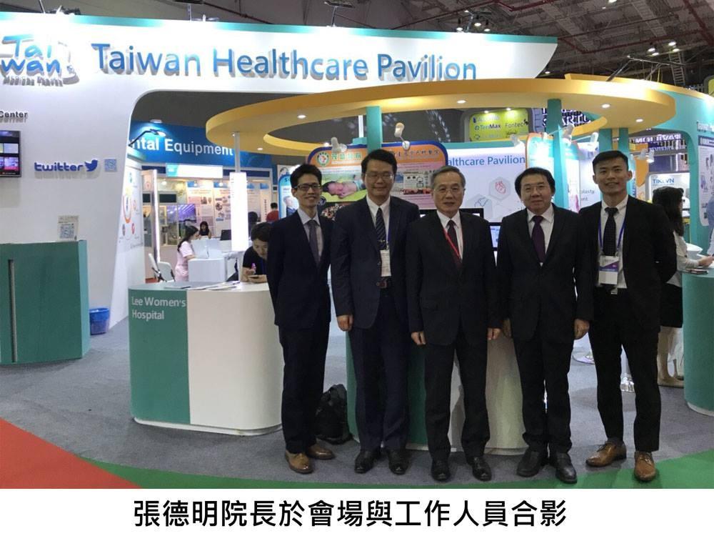 (圖片來源:台北榮民總醫院)