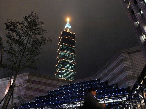 Itochu replaces Ting Hsin as a major shareholder in Taipei 101.