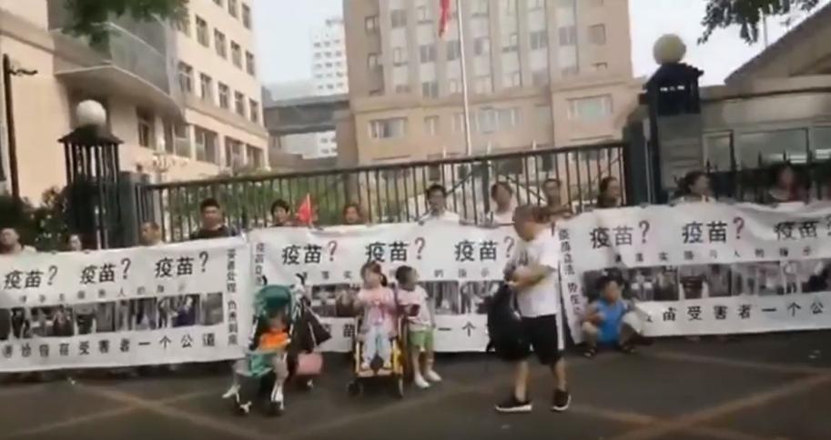中國家長前往北京國家衛生健康委員會抗議(翻攝自YouTube)