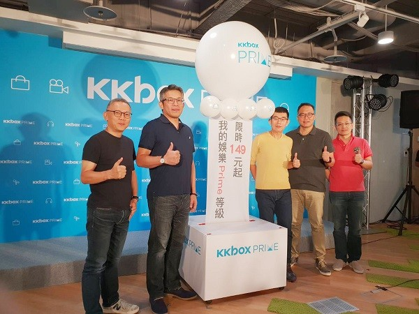 Taiwan's KKBOX Prime offers 'Super Entertainment' package for NT$199 per month