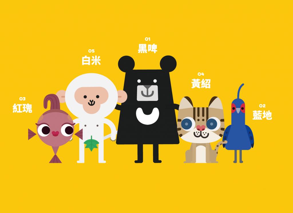 新南向動畫主角黑啤介紹東南亞歷史(照片翻攝自臺灣吧 - Taiwan Bar臉書)