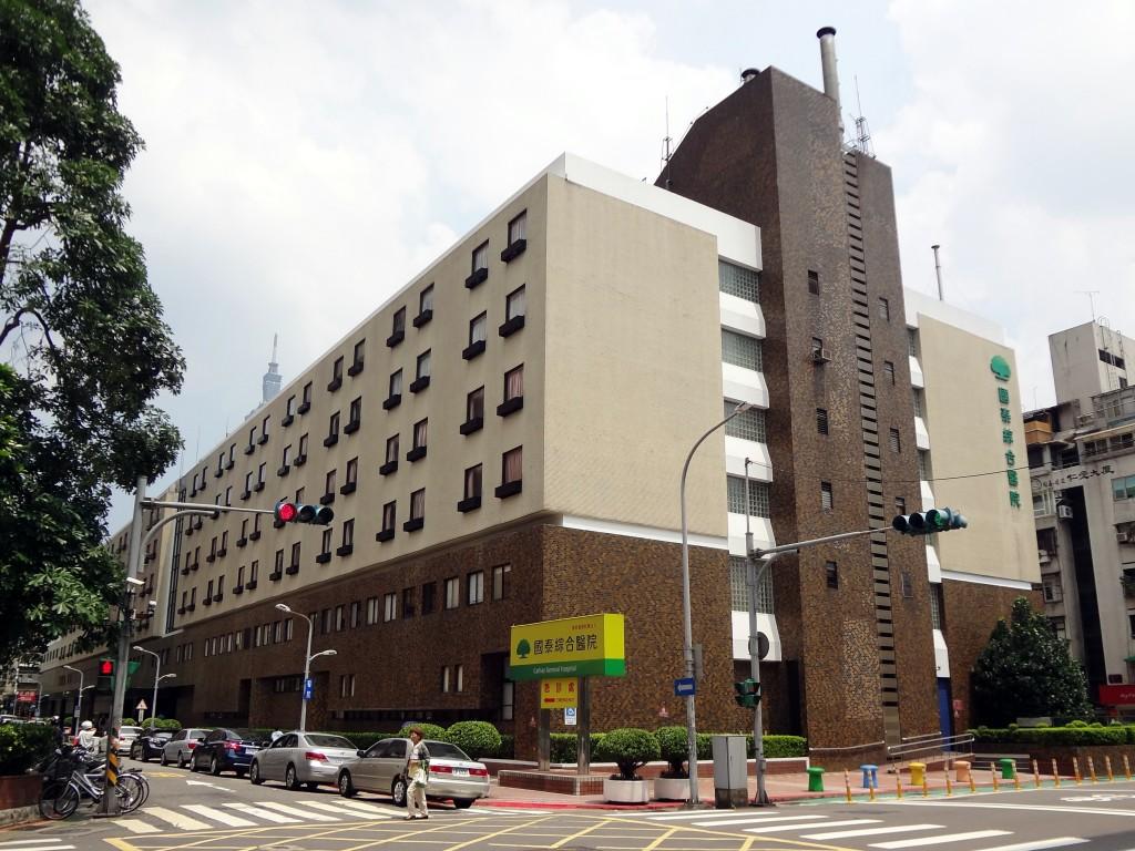 國泰醫院於2018年越南台灣形象展供民眾諮詢心肝療法(照片來源:維基百科)