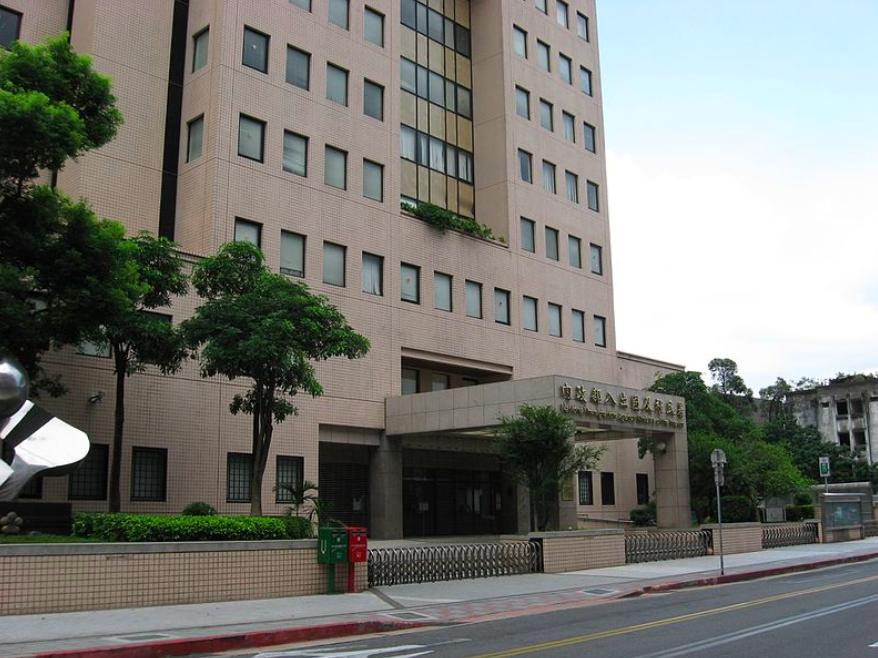 立法院預算中心給予移民署建議:建立明確的評量指標協助新住民適應台灣(照片來源:維基百科)