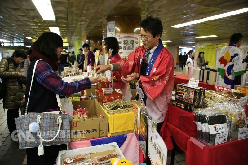 福島物產銷售活動(中央社檔案照)