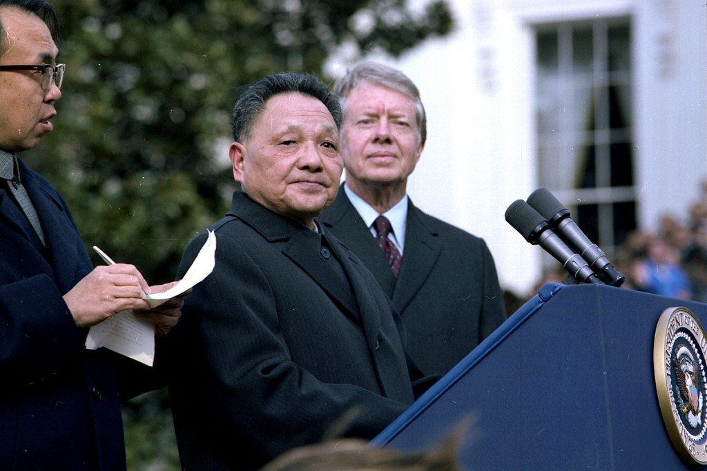 Deng Xiaoping with U.S. Pres. Jimmy Carter in 1979