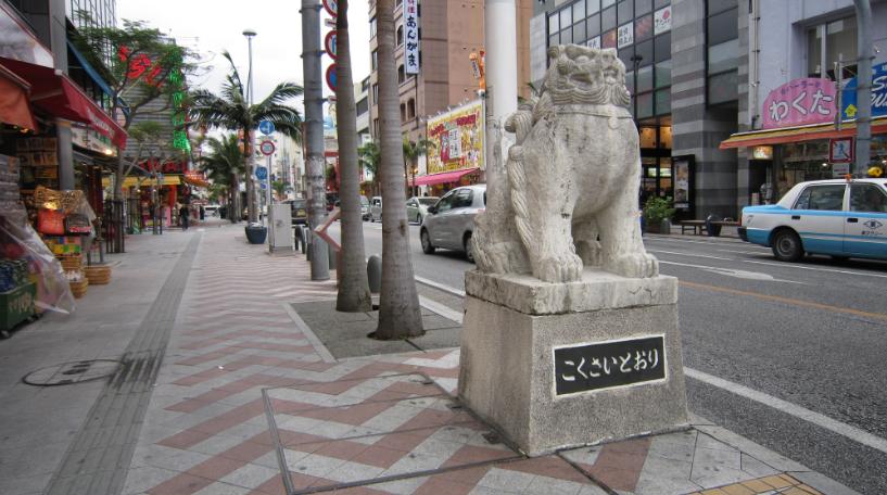 沖繩示意圖(維基百科)