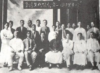 【逝世87週年】緬懷「台灣新文化運動之父」~醫國醫民的蔣渭水