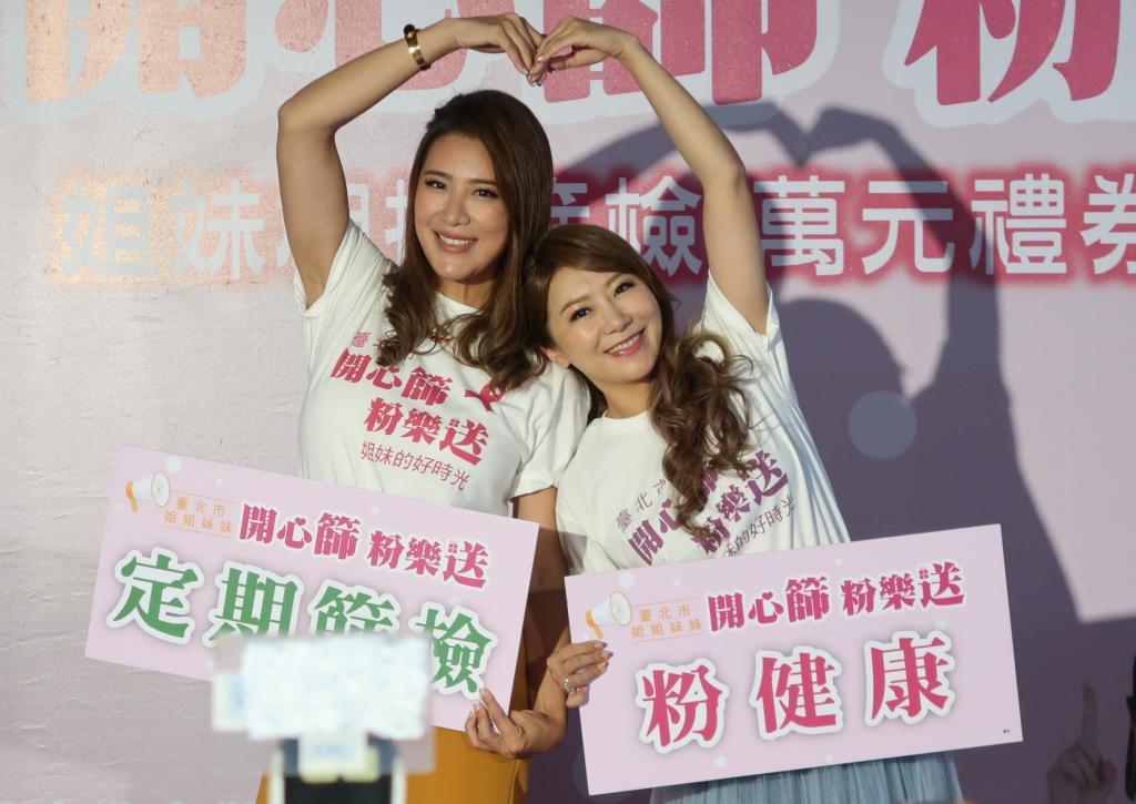 防癌好姐妹小禎(左)及佩甄,呼籲姐妹結伴篩檢!
