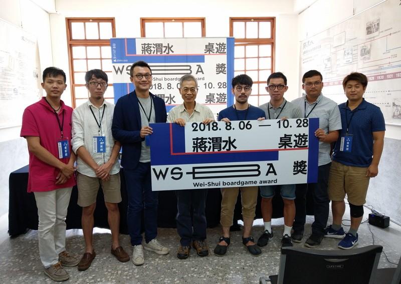蔣渭水文化桌遊獎徵件記者會(圖/台灣英文新聞)
