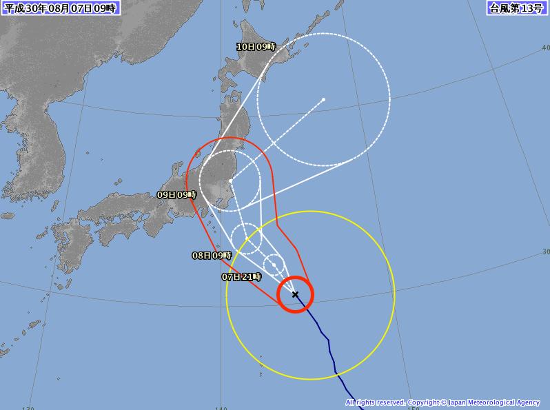 日本氣象廳在台灣時間平成30(2018)年8月7日上午8點公佈的颱風「珊珊」預測圖(翻攝自日本氣象廳網站)