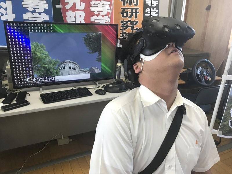日本高中生以VR還原廣島原爆(美聯社)